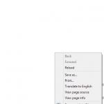 Debugging Google+ client-side Web Apps